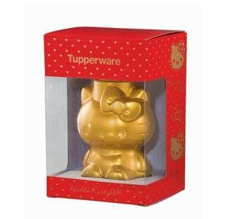 Tupperware Gold Prosperity Hello Kitty Bottle (1) 425ml
