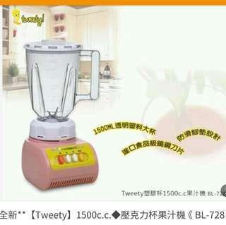 🚚 蔬果料理機(果汁機)