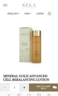 100% New & Real SÉLA ANCIENT MINERALS MINERAL GOLD ADVANCED CELL REBALANCING LOTION