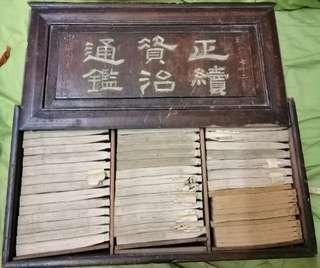A set of 100  years old Chinese history books with original wooden box.
