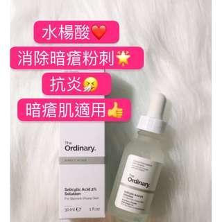 現貨❣️The Ordinary: 水楊酸Salicylic Acid 2%(適合暗瘡肌)