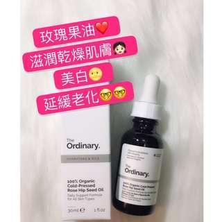 現貨❣️THE ORDINARY:玫瑰果油100% Organic Cold-Pressed Rose Hip Seed Oil