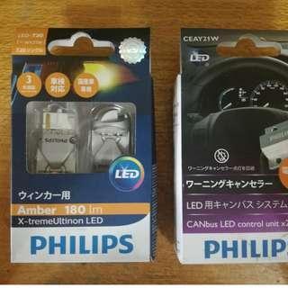 Philips Extreme Ultinon T-20 Amber LED Japan