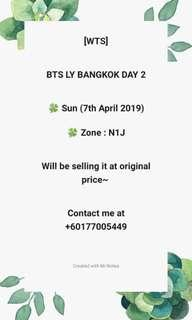 [Ticket] BTS LOVE YOURSELF CONCERT IN BANGKOK DAY 2