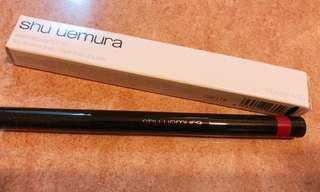 100% new Shu Uemura Liquid eye liner 眼線筆