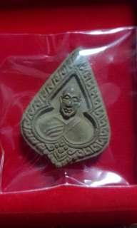LP Winai Prapong Pim Yodnam