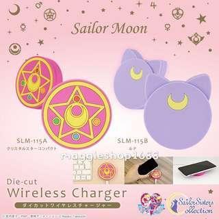 美少女戰士sailor Moon無線充電器