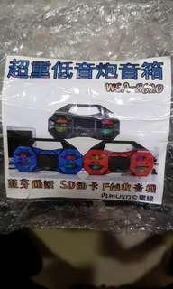 🚚 New super bass power (12W) bluetooth speaker