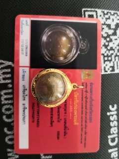 Luck now (lok ohm) long por thin holy bead