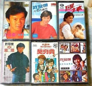 Vintage SAM HUI or 许冠傑 Cassette Tapes, 6pcs for $48. WhatsApp 96337309.