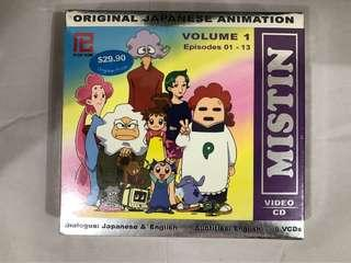 🚚 Mistin Japanese Animation Vol 1-2