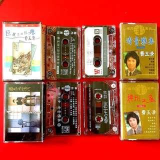 Vintage 费玉清 Cassette Tapes, 4pcs for $45. WhatsApp 96337309.