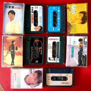 Vintage Sky Wu or 伍思凱 Cassette Tapes, 5pcs for $40. WhatsApp 96337309.