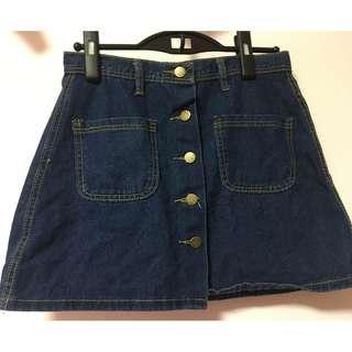 BNWOB Korean-Inspired Denim Skirt