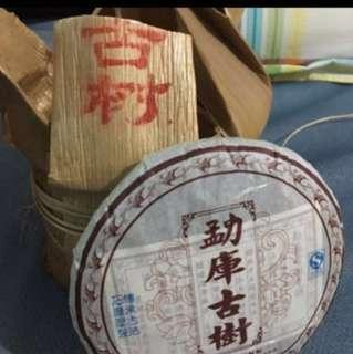 勐庫古樹普洱茶 (生茶) 未拆箱
