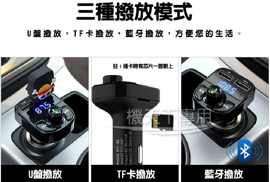 《喀喀。角》 FM發射器 車用MP3 車用充電 雙USB 3.1A 多功能MP3 藍芽 電話接聽 電瓶電壓偵測 老車 音響 救星