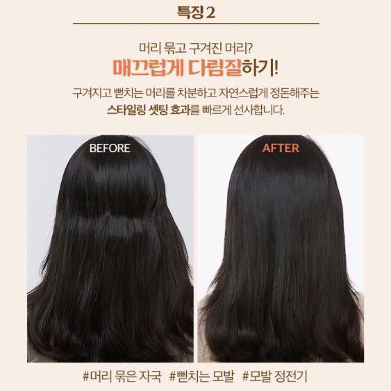 Apieu Messy Hair Essence Tissue 亂髮救星精華紙巾