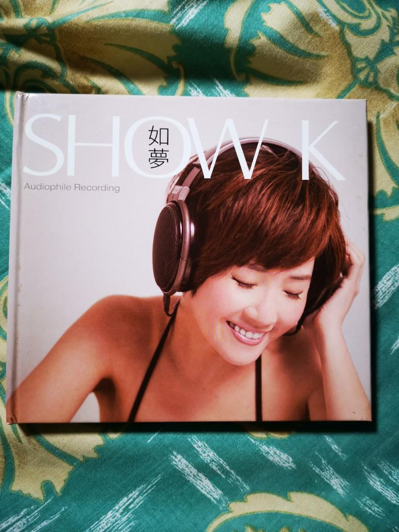 Audiophile chinese cd, Music & Media, CDs, DVDs & Other