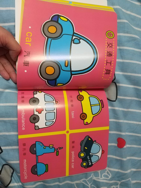 Baby學習書,圖典書