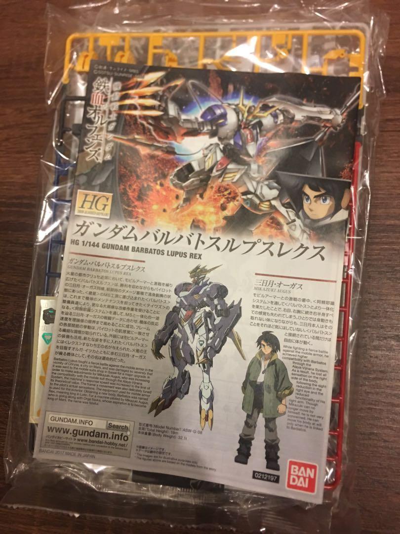 Bandai 高達 模型 HG 1/144 Gundam Barbatos Lupus Rex (無盒)