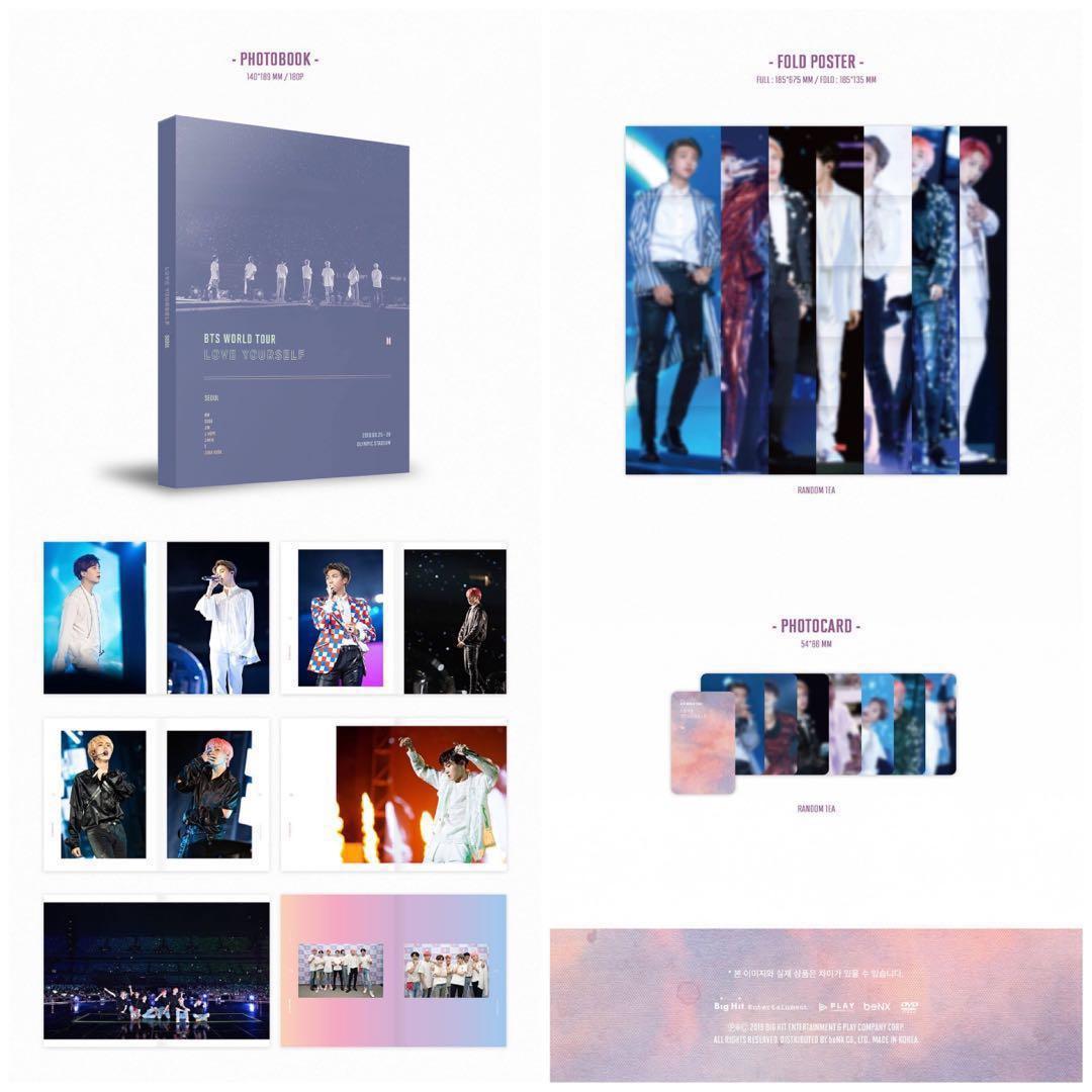 BTS WORLD TOUR 'LOVE YOURSELF' IN SEOUL DVD/BLURAY
