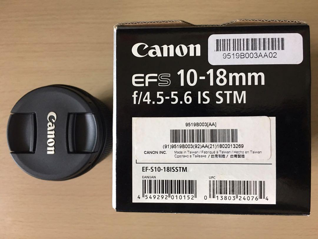 Canon EFS 10-18mm f/4.5-5.6 IS