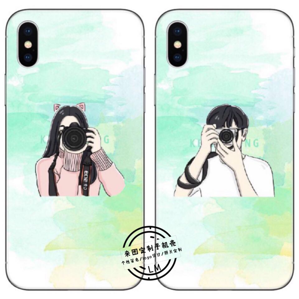 lowest price 07ee7 c6702 Custom Phone Case: Couple Series