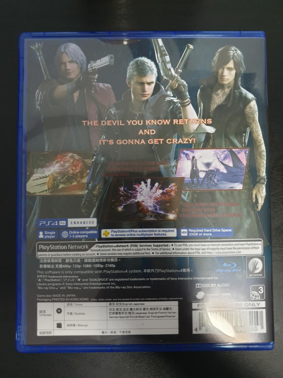 Devil May Cry 5, Toys & Games, Video Gaming, Video Games on