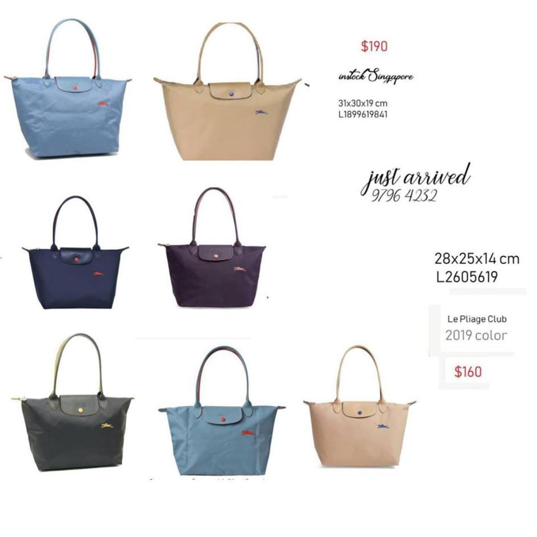 cd06acb1d4fd READY STOCK authentic new Longchamp LE PLIAGE CLUB, Luxury, Bags ...