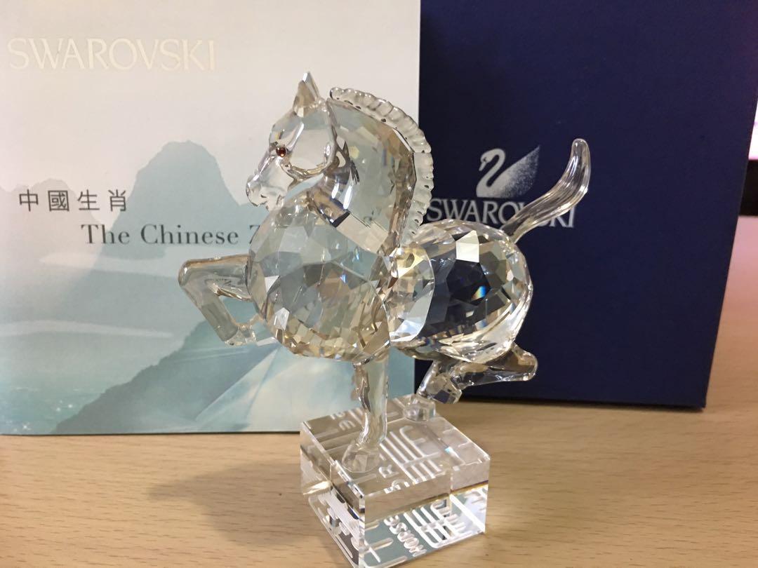 Swarovski Crystal Chinese Zodiac Horse