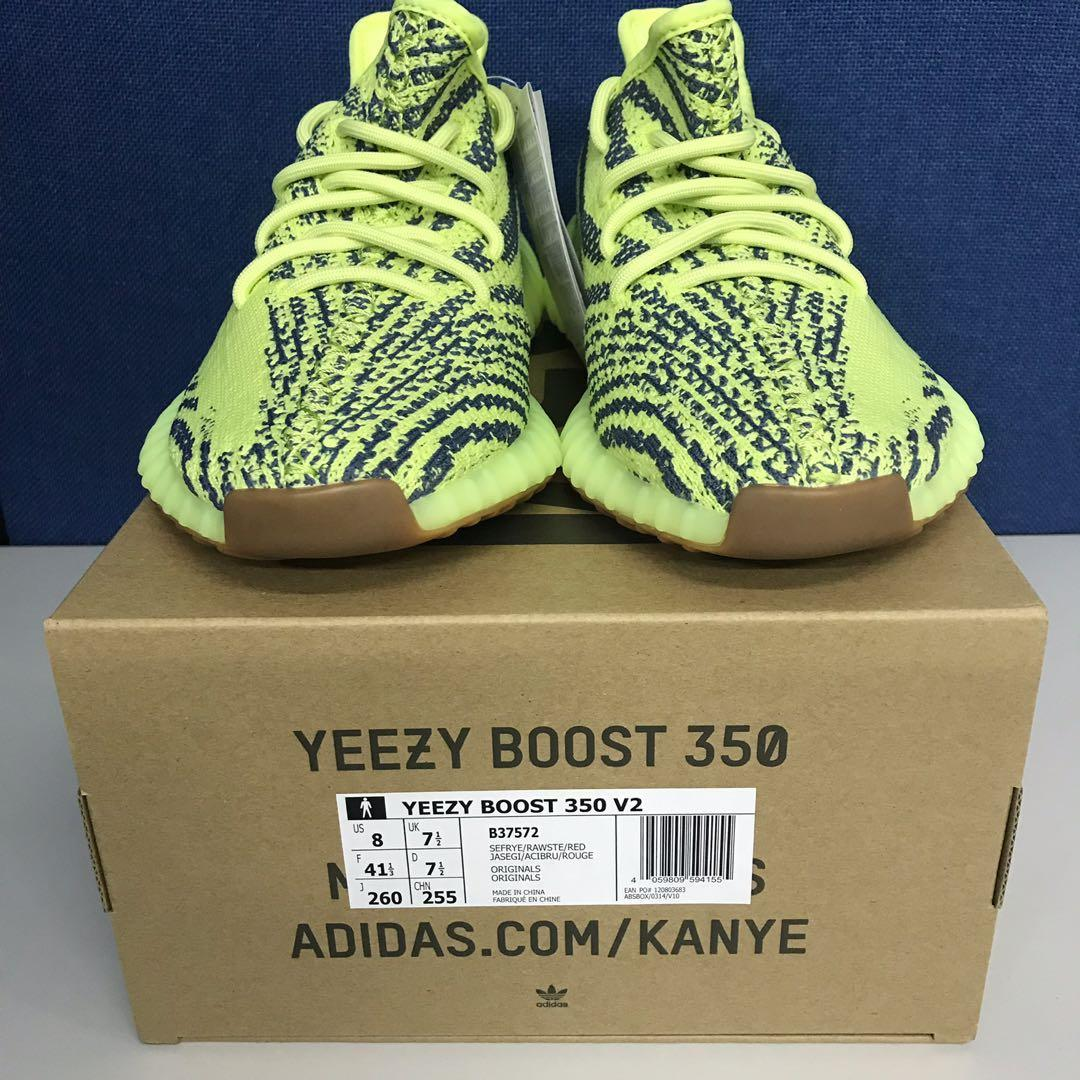WTS Yeezy Boost 350 V2 Semi Frozen Yellow