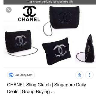 🚚 Chanel Fur Sling Chain bag