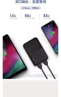 Power bank battery charger power bank 5000mah