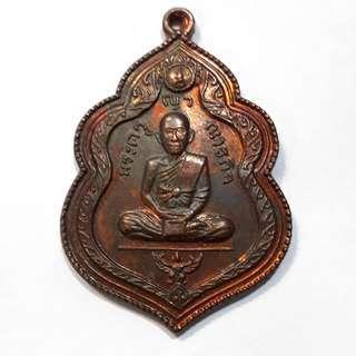 Old Thai Amulet BE 2520