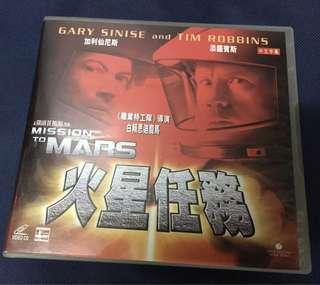 Mission To Mars 火星任務 港版 圖案 VCD