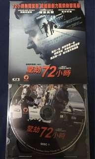 The Next Three Days 驚劫72小時 港版 圖案 VCD