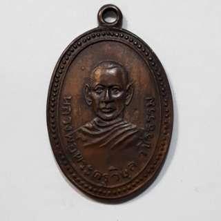 Old Thai Amulet BE 2501