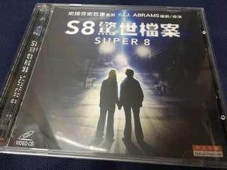 Super 8 S8驚世檔案 港版 VCD