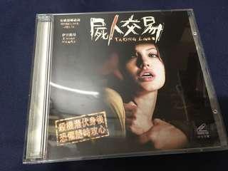 Taking Lives 屍人交易 港版 圖案 VCD