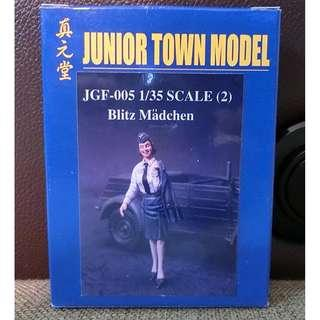 【原裝正版※樹脂兵】1/35真元堂 JUNIOR TOWN MODEL Blitz Madchen #JGF-005