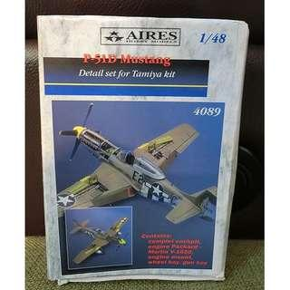 【原裝正版※樹脂補品】1/48 AIRES #4089 P-51D Mustang Detail set for Tamiya kit