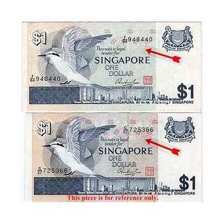 Colour Error Singapore Bird Series $1 948440