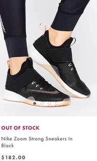 Nike Zoom Trainer