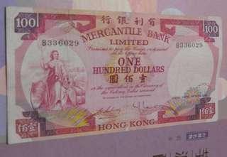 有利银行1974年壹佰蚊紙B336029
