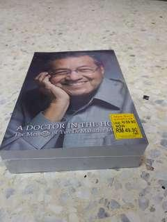 A Doctor in the House- Tun Dr Mahathir