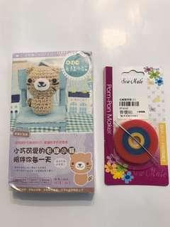 毛線球製造器 免費贈送DIY毛線小貓