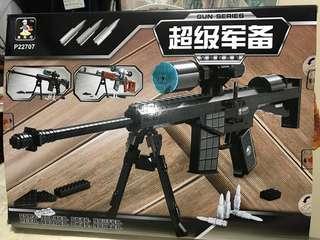 🚚 LEGO DIY Rifle