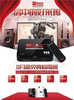 🚚 普視電視盒,第四臺,ㄤ欓電影更新最快的機上盒
