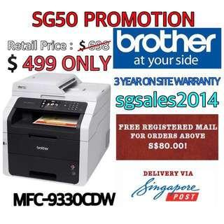 [Brand New Sealed] Brother LED Colour Laser Multifunction Printer