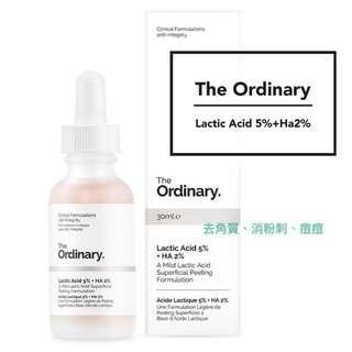 The Ordinary 乳酸5%(Lactic Acid5%+Ha2%)